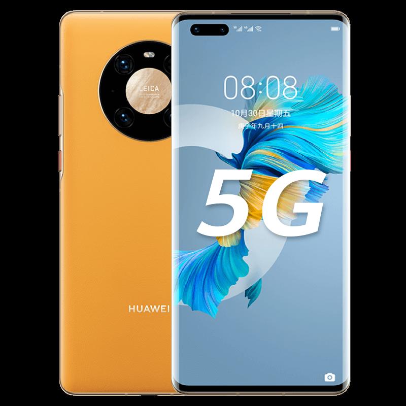 HUAWEI Mate 40 Pro 全网通5G手机 8GB...